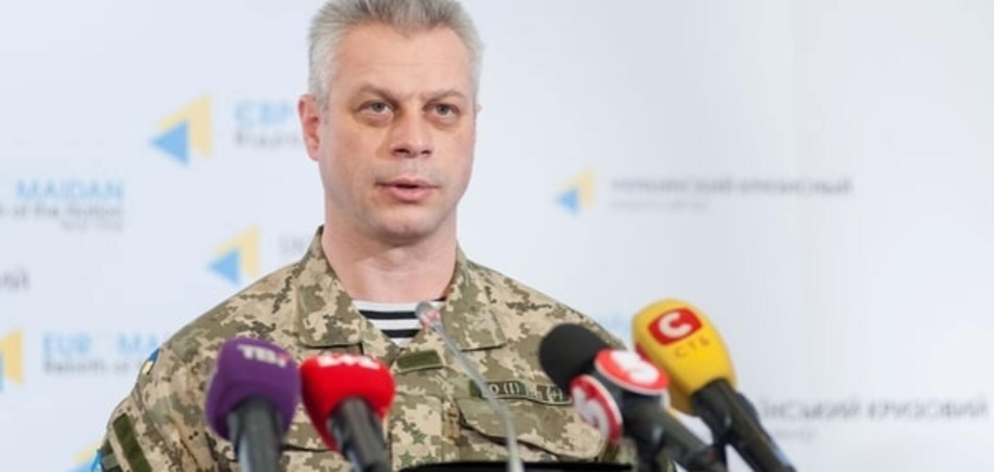 Терористи обстріляли позиції українських військових у Широкиному