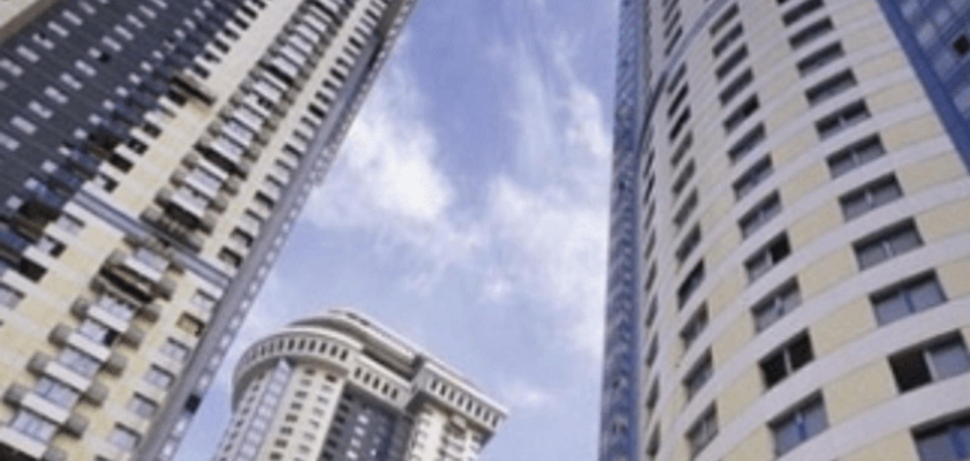 Ринок нерухомості України досяг дна: що буде далі