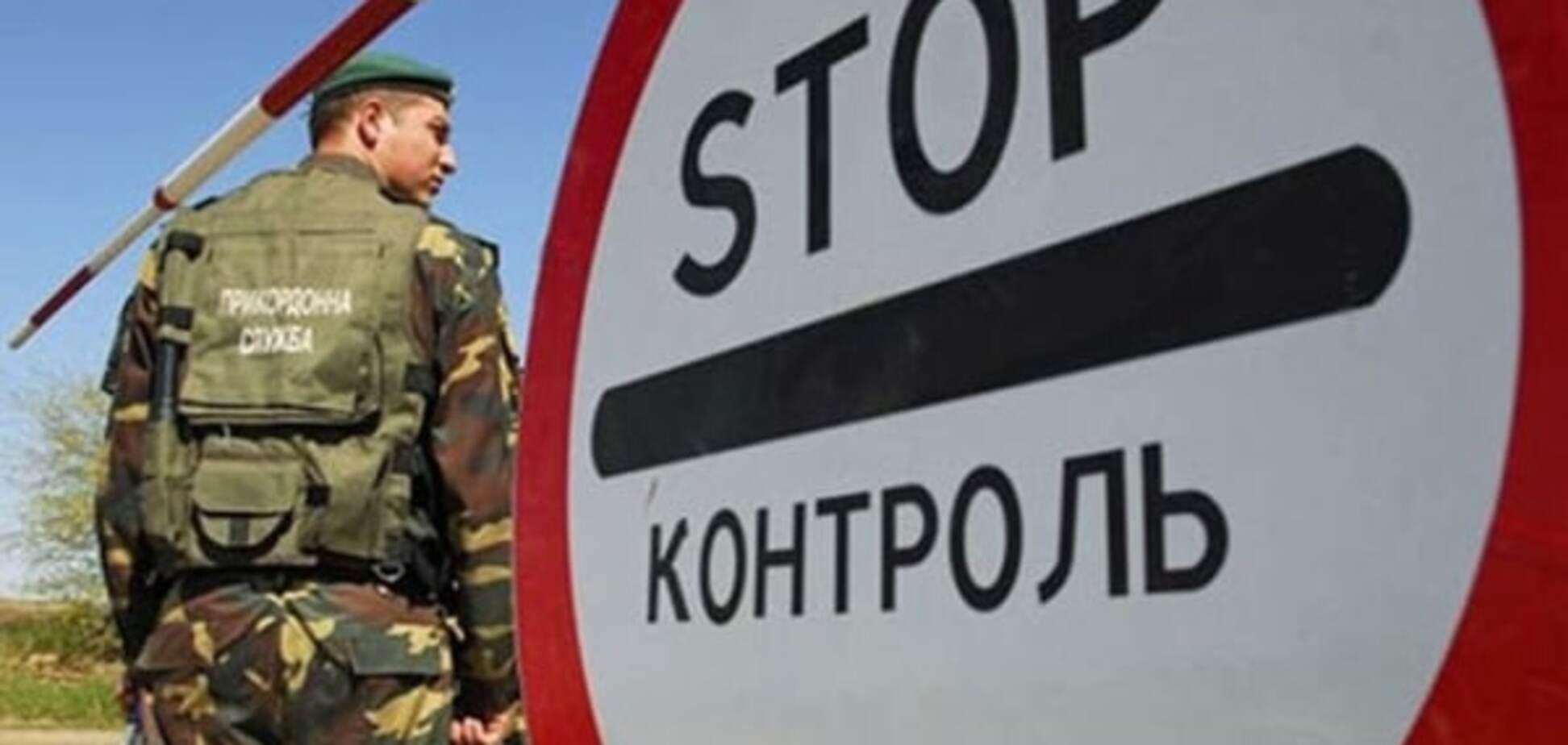 На границе дюжине россиян отказали во въезде в Украину