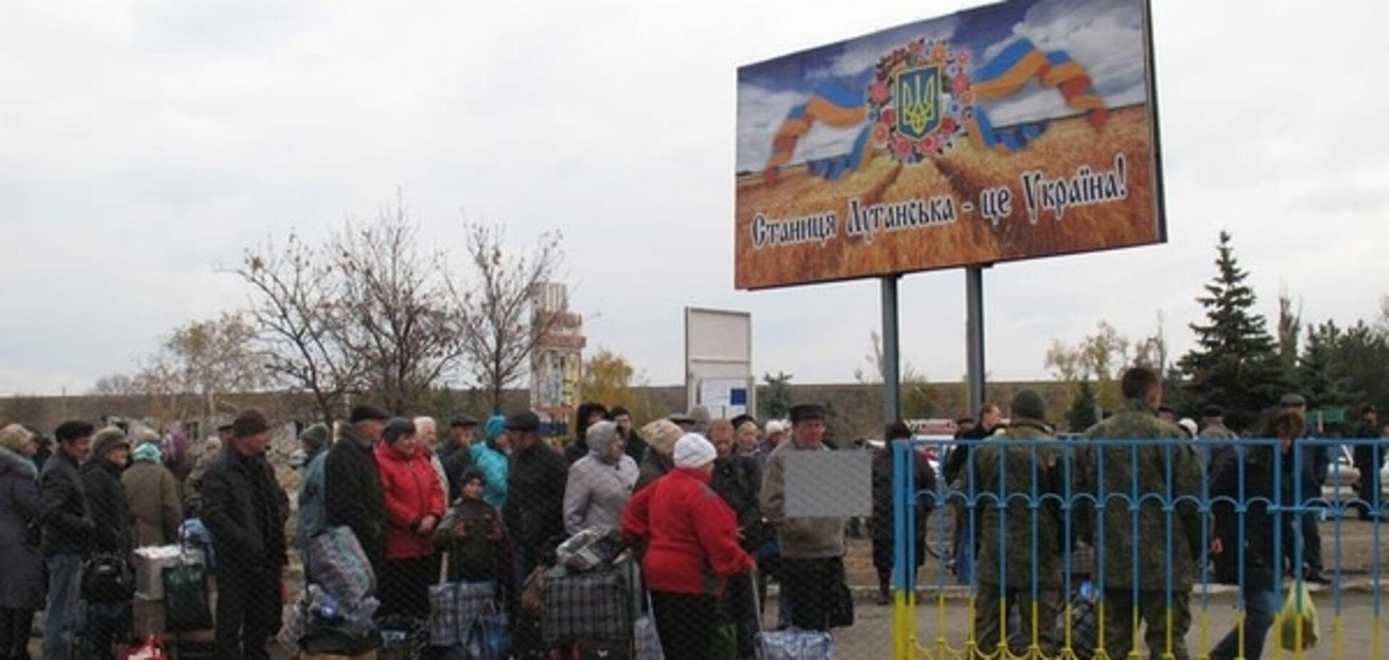 Обнародованы фото первого на Луганщине пешеходного пункта пропуска в 'ЛНР'