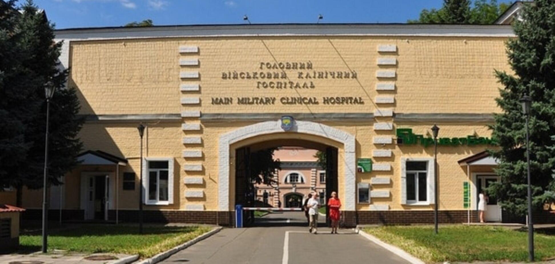 В Центральном военном госпитале страховщики занимаются вымогательством у пациентов – блогер