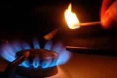 Газ не греет: эксперты рассказали о фальсификате и происках поставщиков