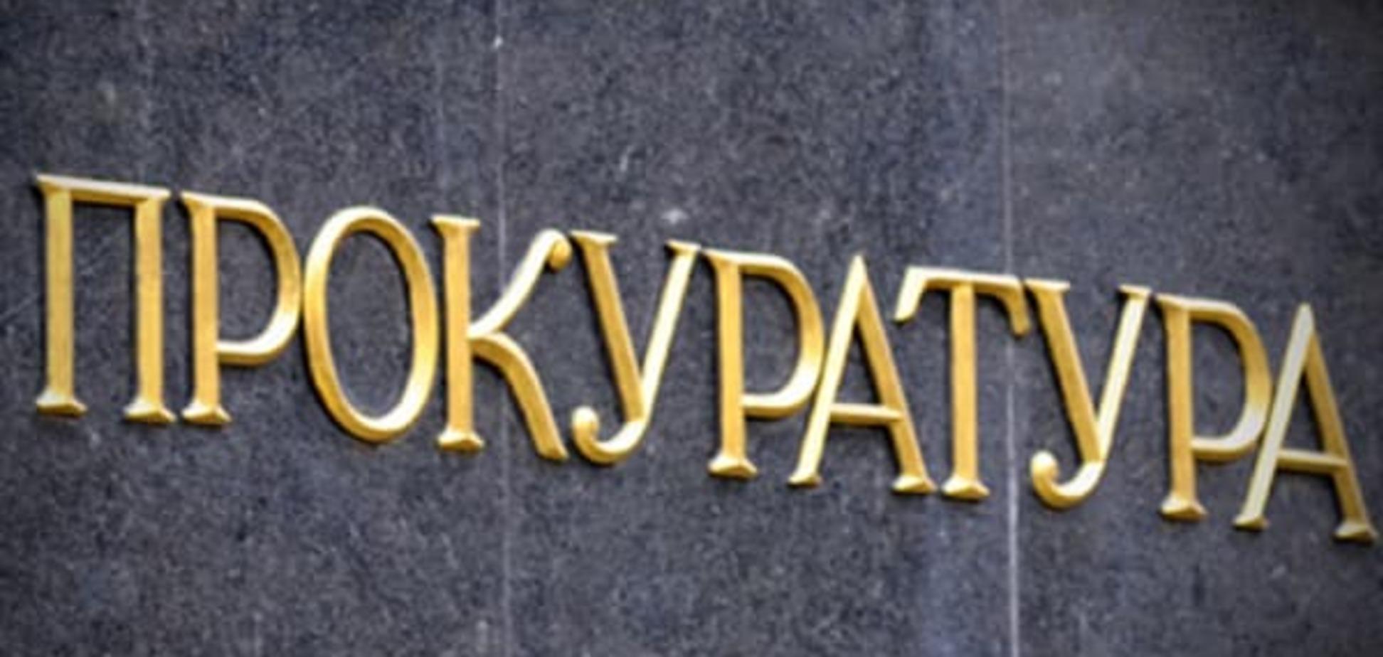 Прокуратура объявила в розыск десять чиновников КГГА, укравших 20 миллионов