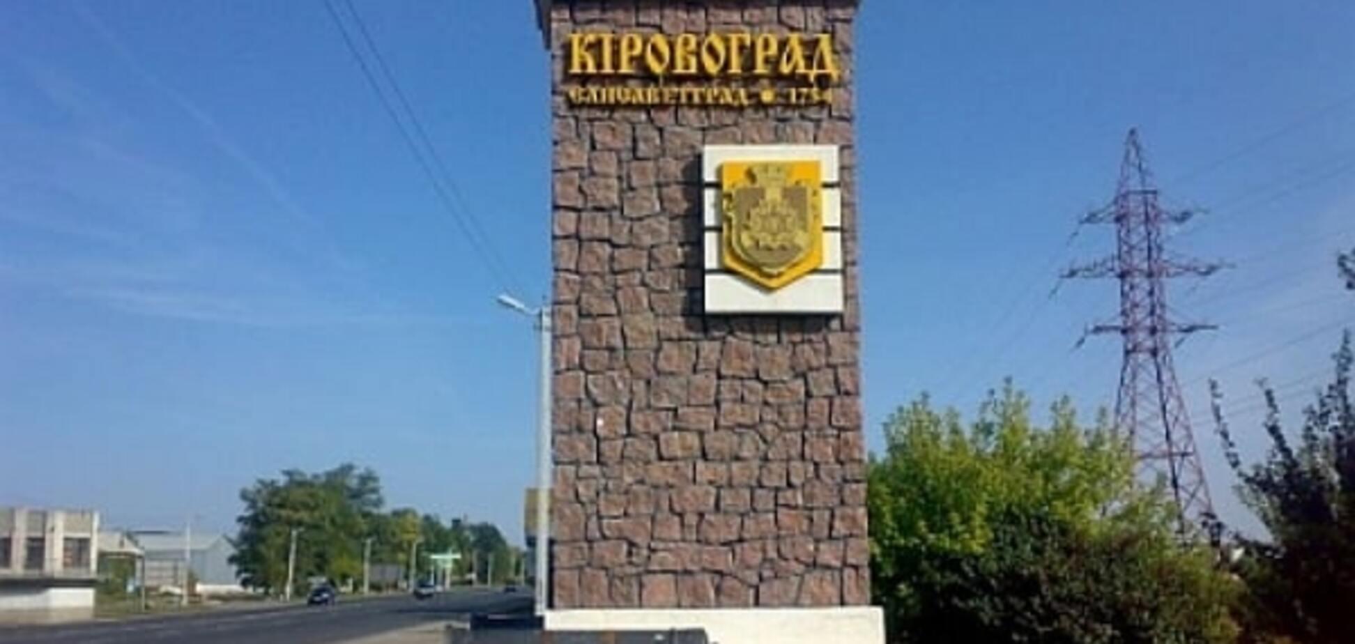 Хозяева Кировограда: как местные элиты поделили земли города