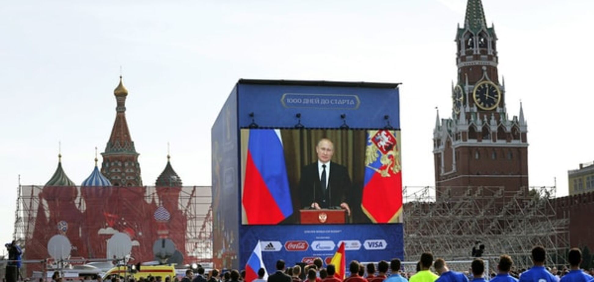 У США запропонували відібрати у Путіна пропагандистський Russia Today