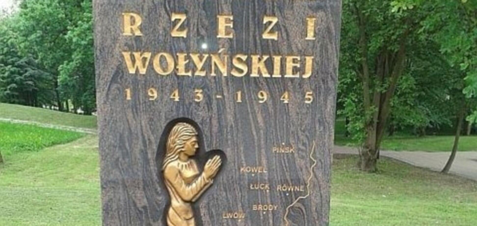У Польщі заявили, що українці повинні визнати провину в геноциді поляків