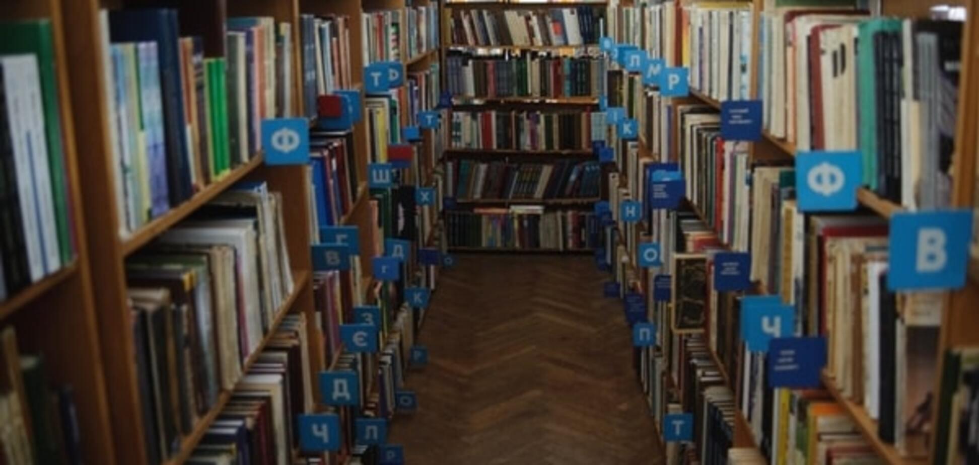 В Москве ОМОН изъял из украинской библиотеки журнал 'Барвинок' за 'экстремизм'