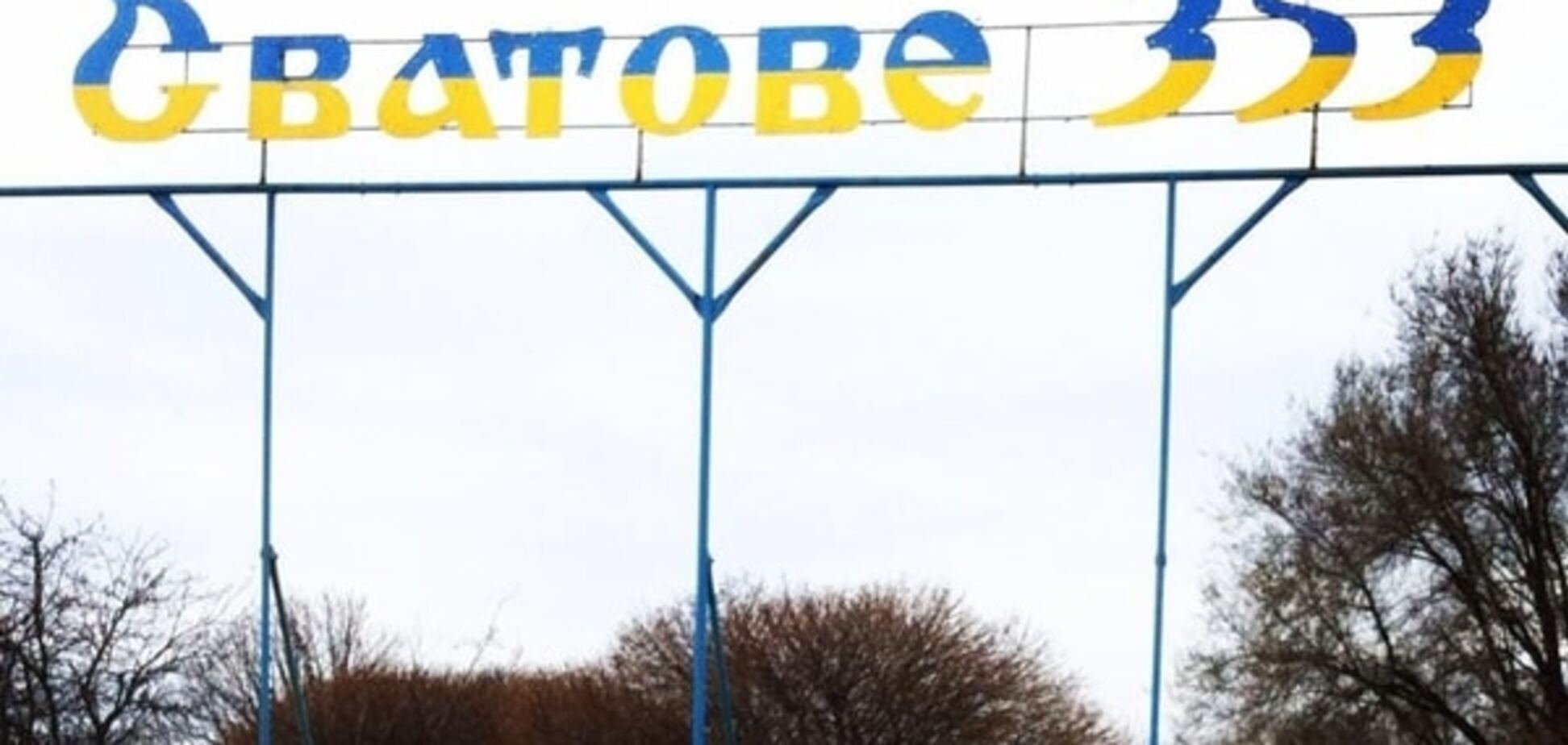 Пожар в Сватово: взрывы слышно на расстоянии 60 км