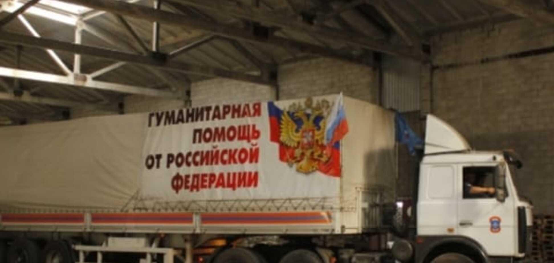 Кормильцы приехали: на Донбасс вторглись сотни фур 'гумконвоя' Путина