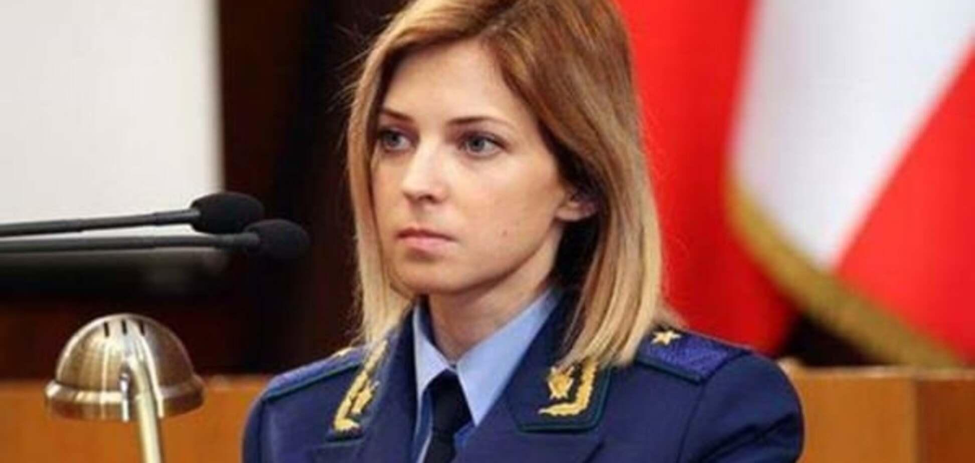 Поклонская завела дела против участников блокады Крыма
