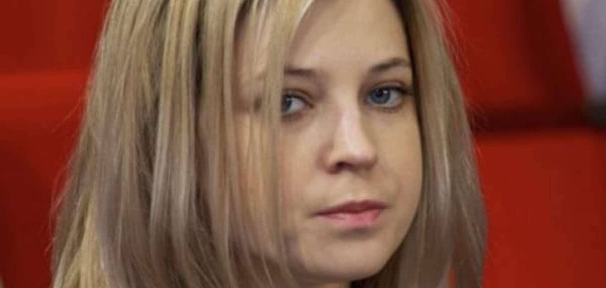 Прокурорша 'няш-мяш' возбудила уголовные дела по блокаде Крыма