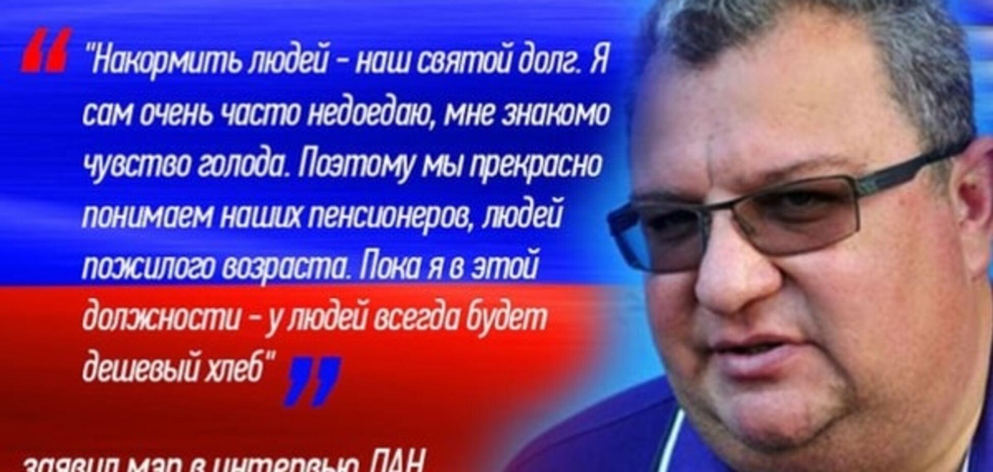 'Я сам часто недоедаю': упитанный главарь 'ДНР' пожаловался, что голодает