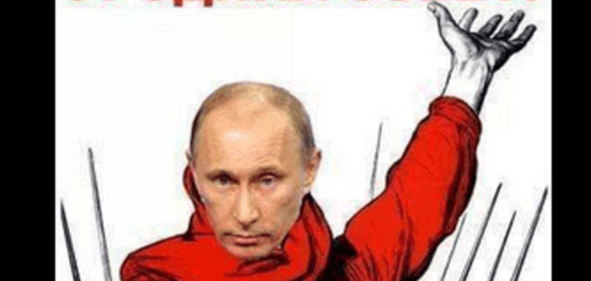 'Уродина кличе!': соцмережі вибухнули критикою Путіна за війну в Сирії
