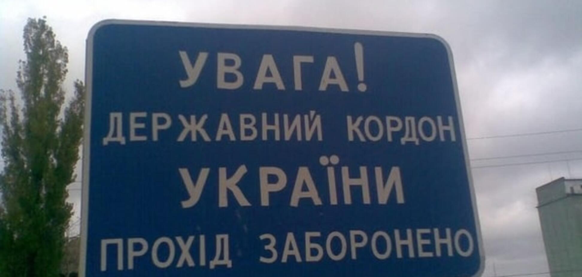Ворог не пройде: Україна посилила кордон з Придністров'ям
