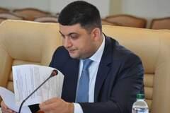 Чого хочуть від Верховної Ради: вихідний у понеділок і перевірка інтелекту депутатів