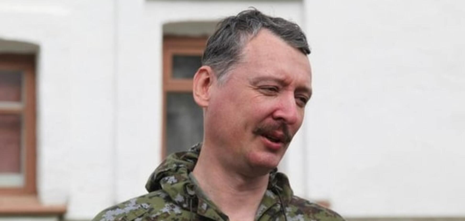 Задел под партию: террорист Гиркин открестился от создания оппозиции Путину
