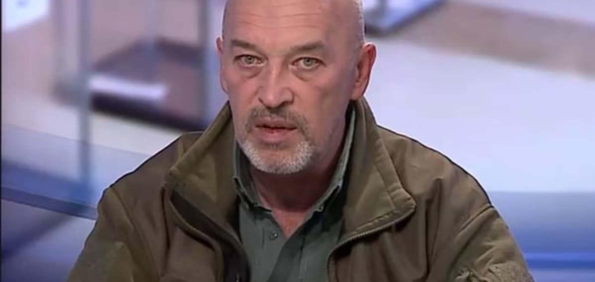 'Нет никаких особенностей': Тука высказался против 'особого статуса' Донбасса