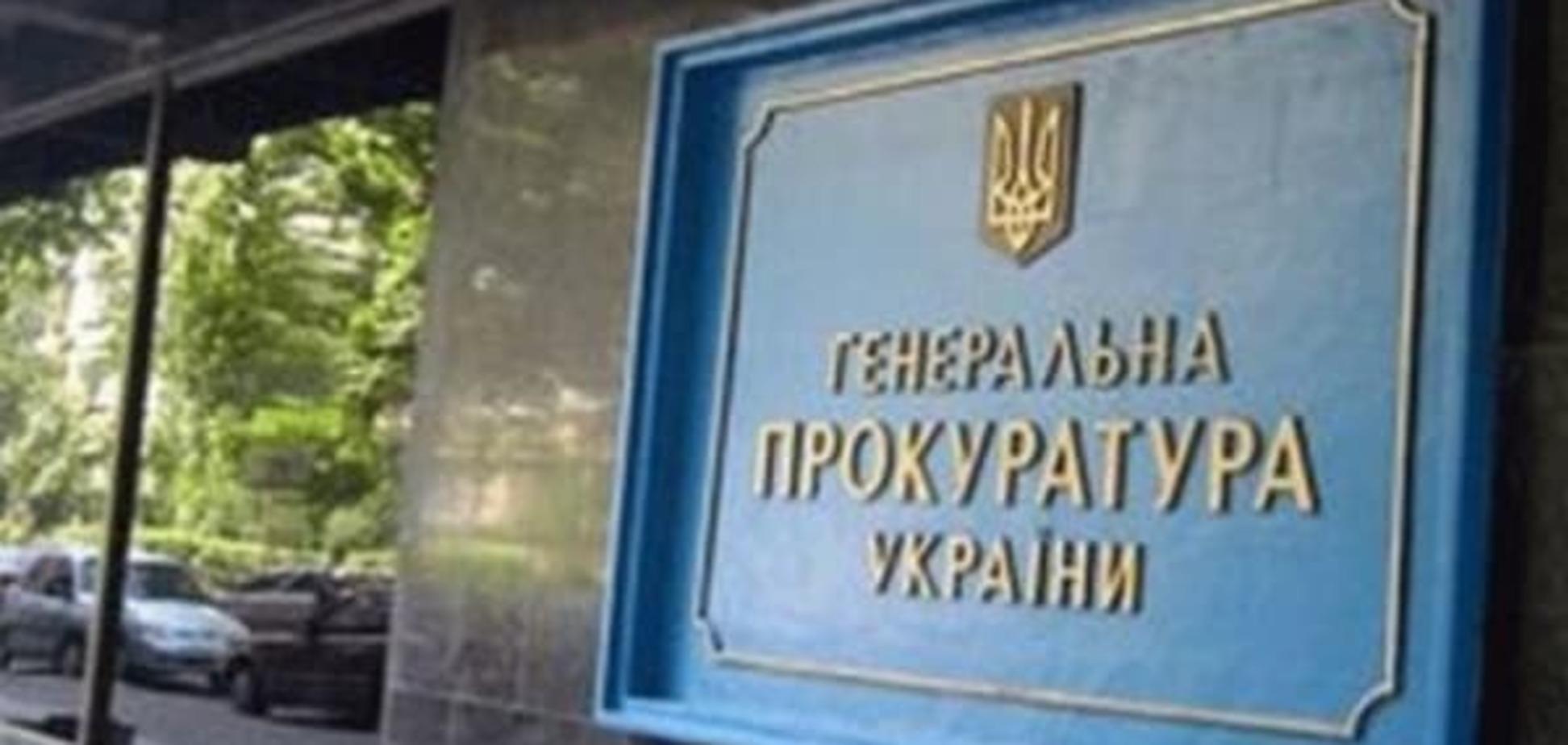 В Днепропетровске также прошли обыски у правоохранителей
