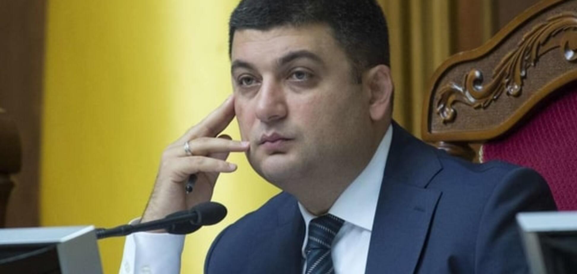 Гройсман: нам навязывают 'неукраинский' сценарий досрочных выборов в Раду