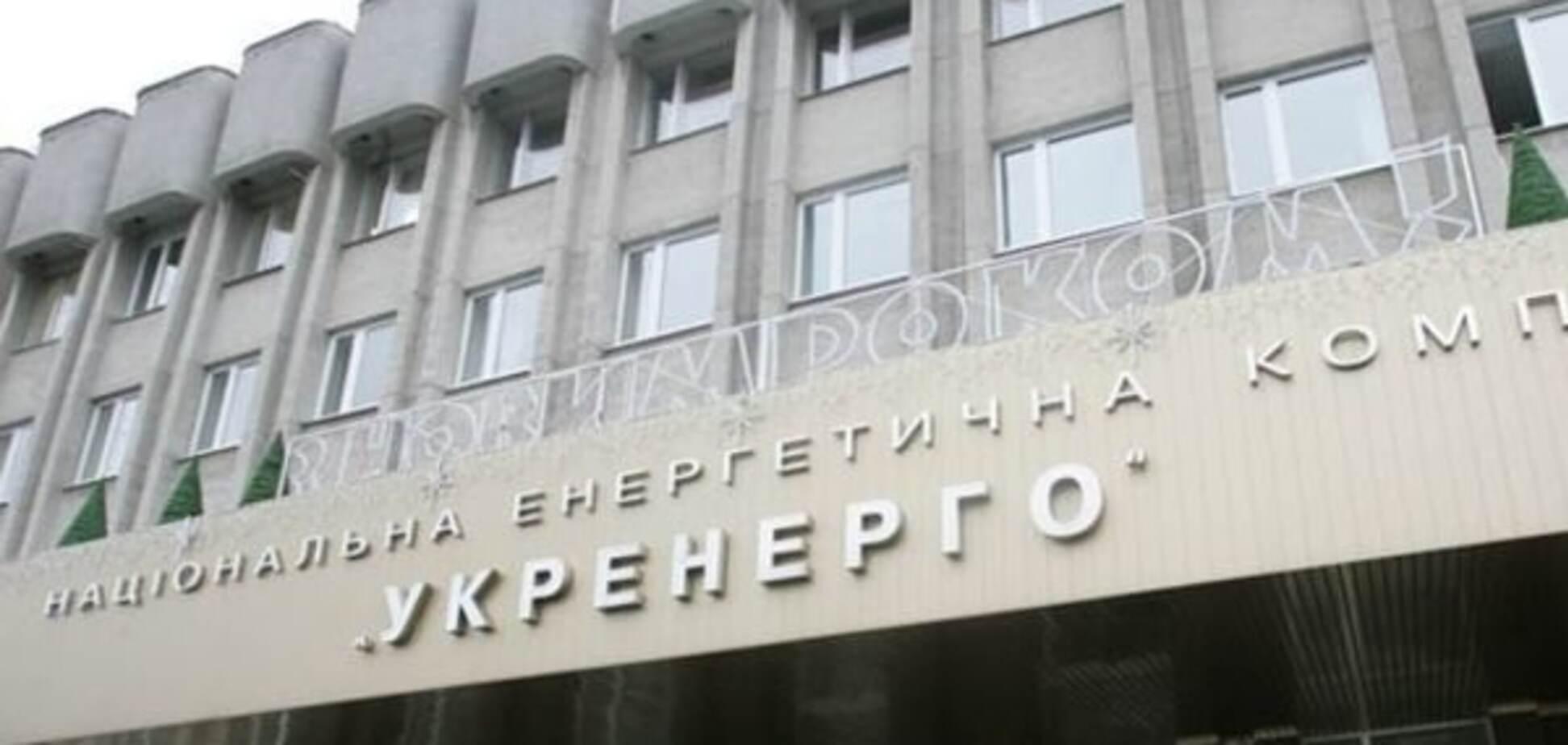 Геращенко повідомив подробиці обшуку в Укренерго