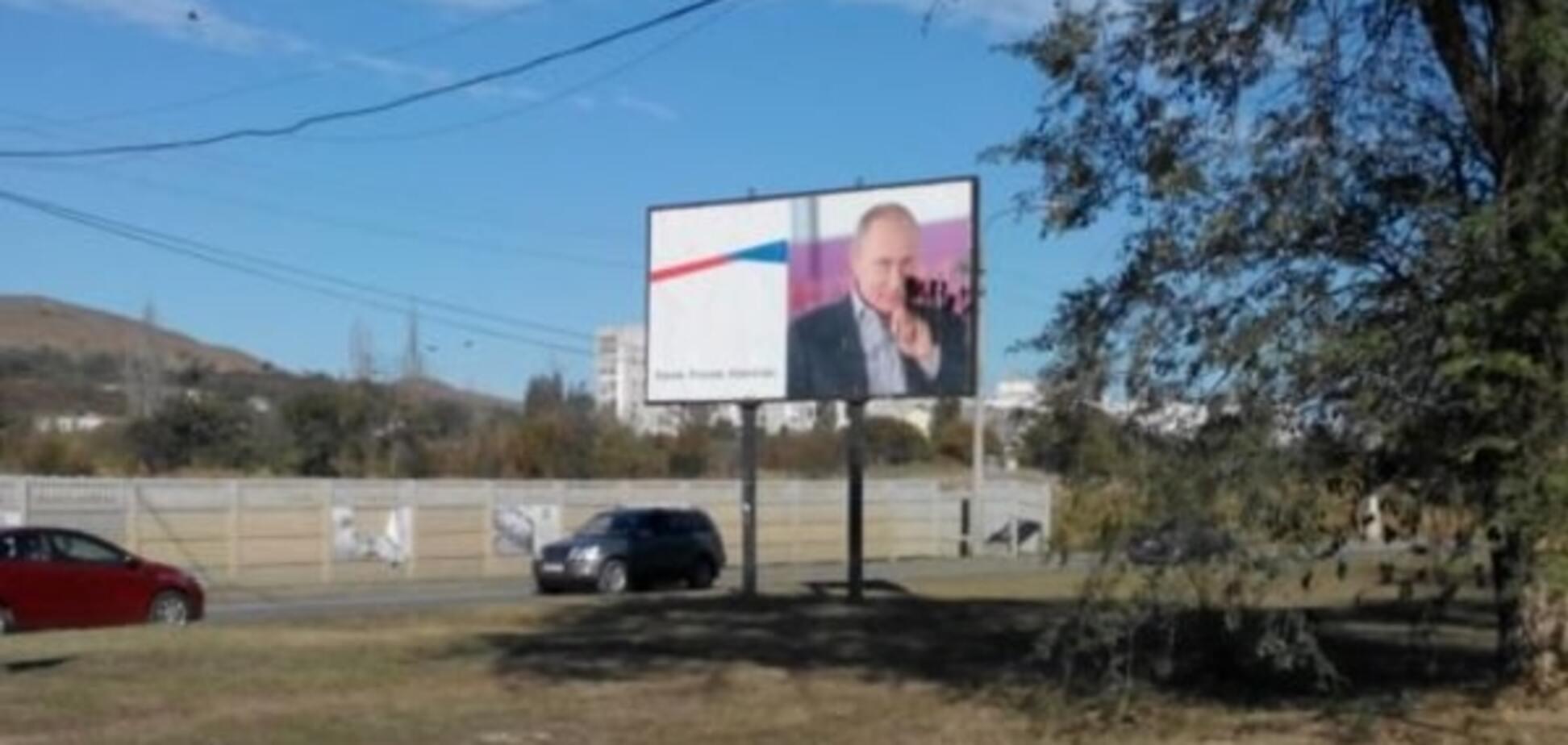 У Керчі окупантам стали часто нагадувати, що 'Путін - х@йло'
