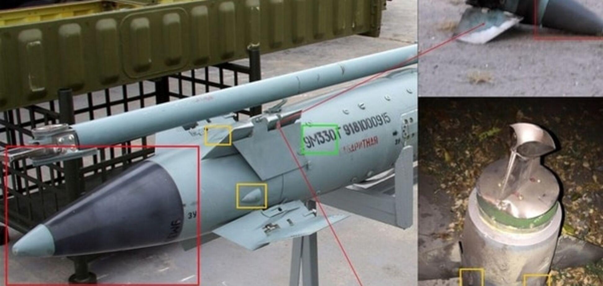 Терористи 'ДНР' пустили в хід новітній російський ракетний комплекс: фото- і відеофакт