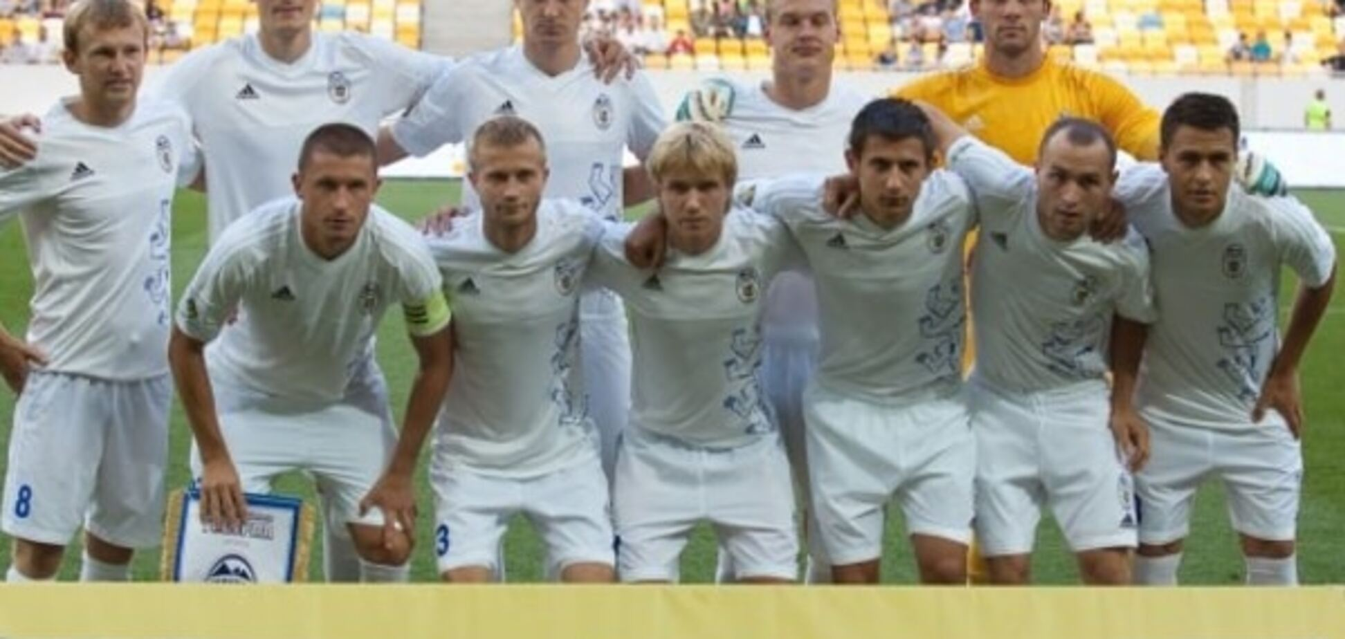 ФИФА жестко наказала клуб Шуфрича