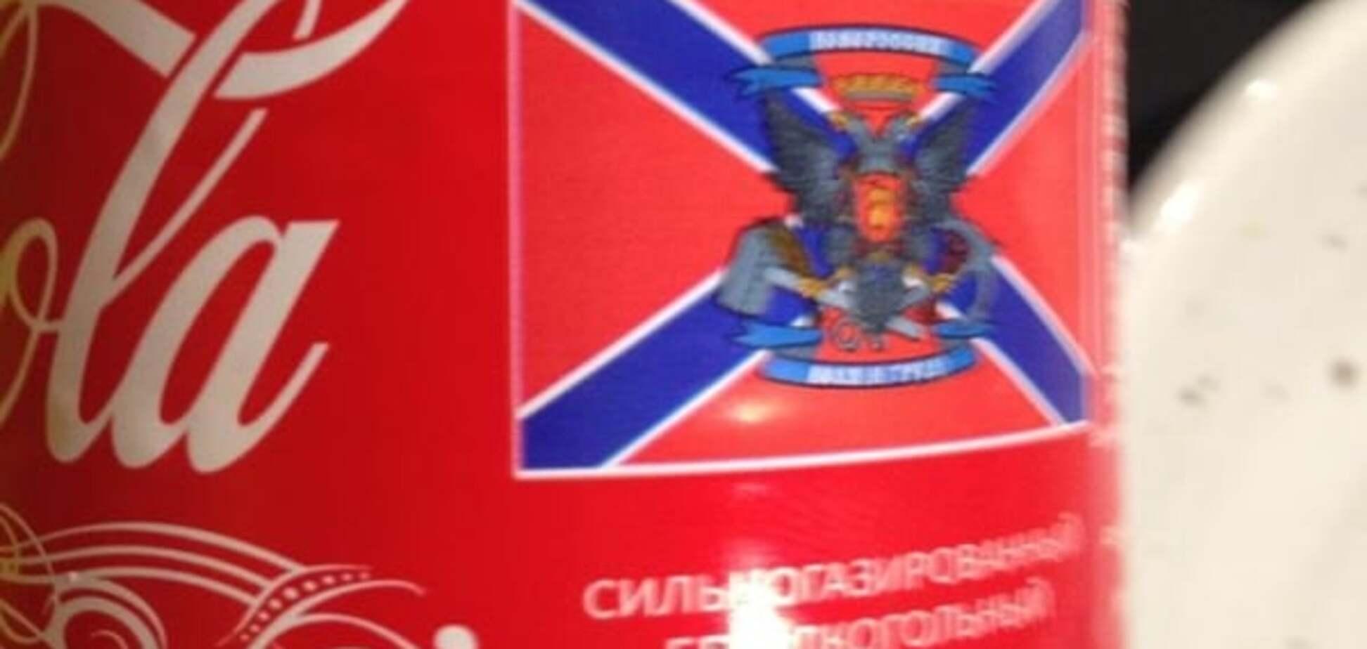 На Донбассе появилась Cocа-Cola 'Новороссии' с пропиской в Макеевке: фотофакт