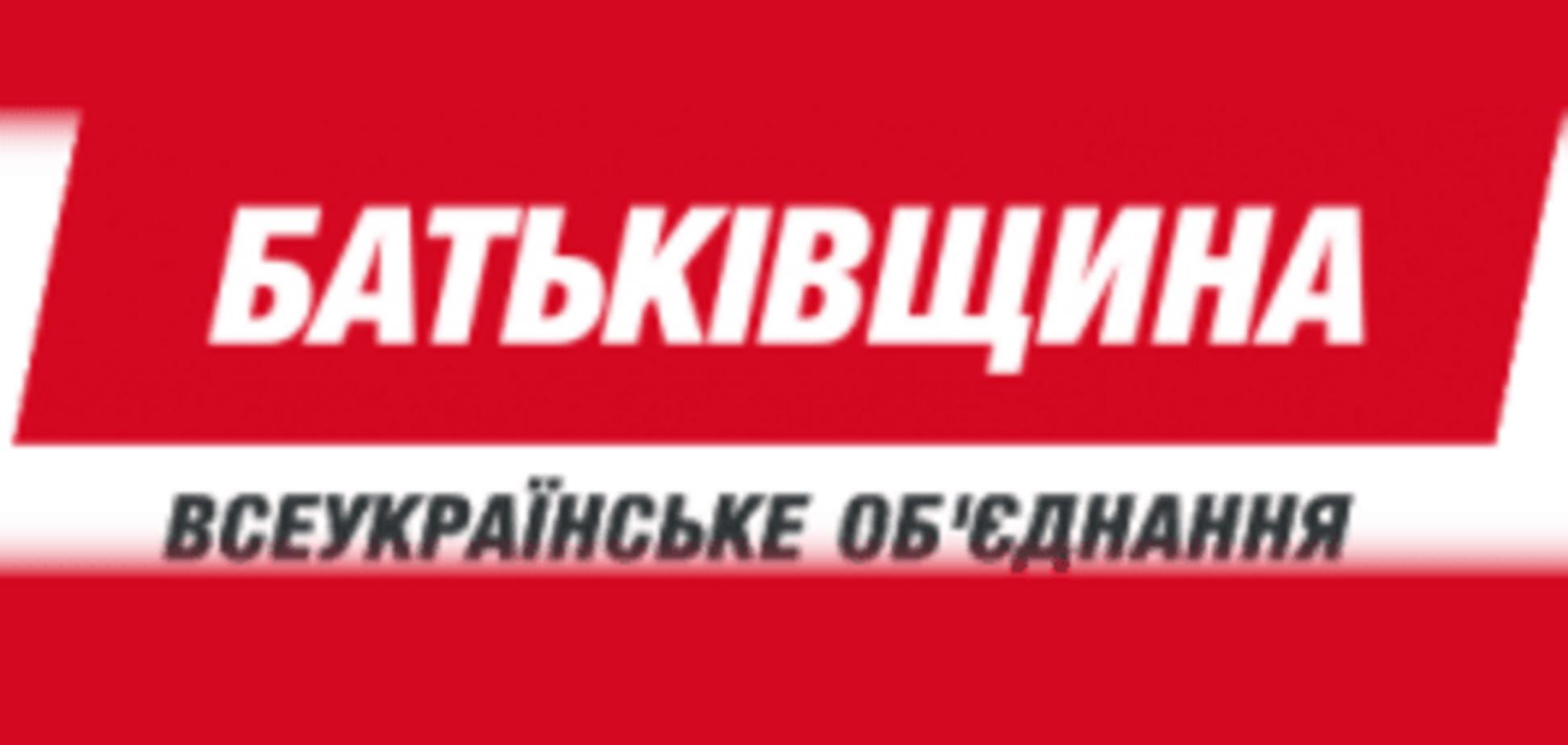 У Києві раптово помер кандидат у депутати від 'Батьківщини'