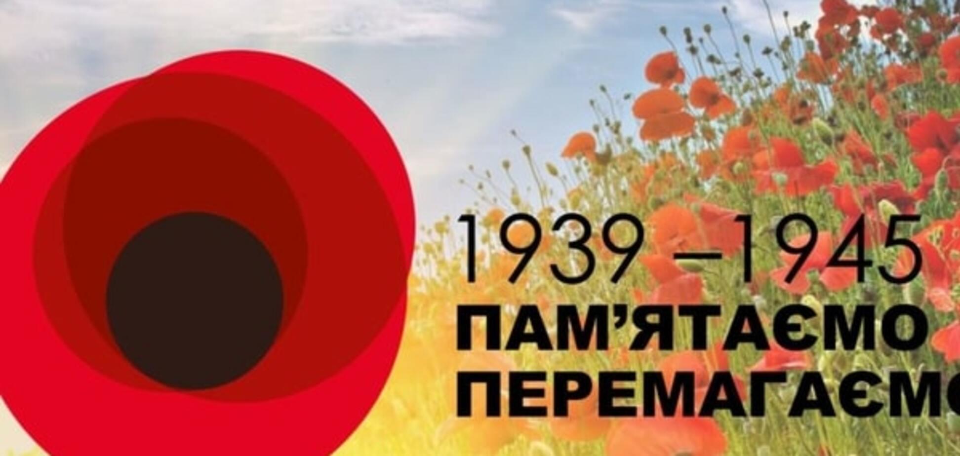 У Харкові кинули 'коктейль Молотова' в арт-студію, що створила 'мак Перемоги': опубліковані фото і відео