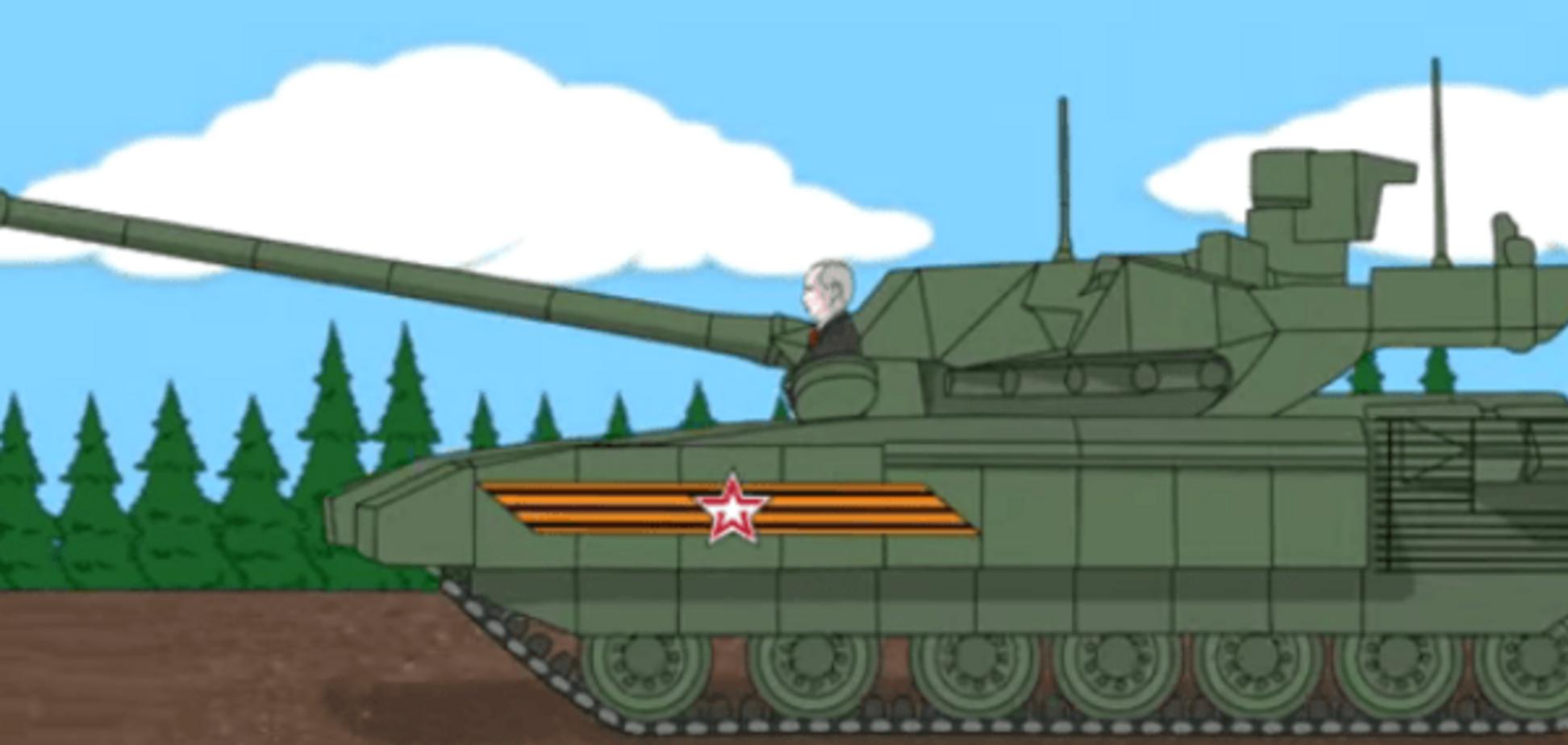'Путін Вова - чума!' Президент Росії 'знявся' у мультику. Відеофакт