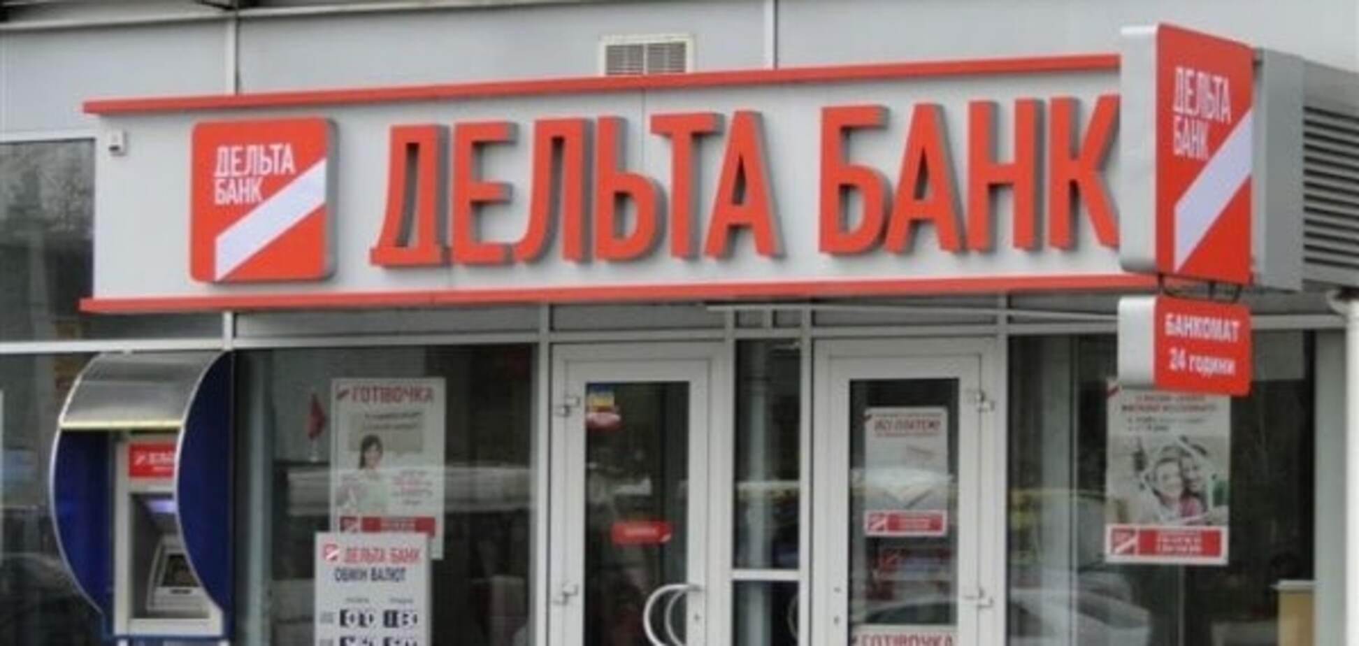 Версия от Гонтаревой: как НБУ пытался спасти 'Дельта Банк'