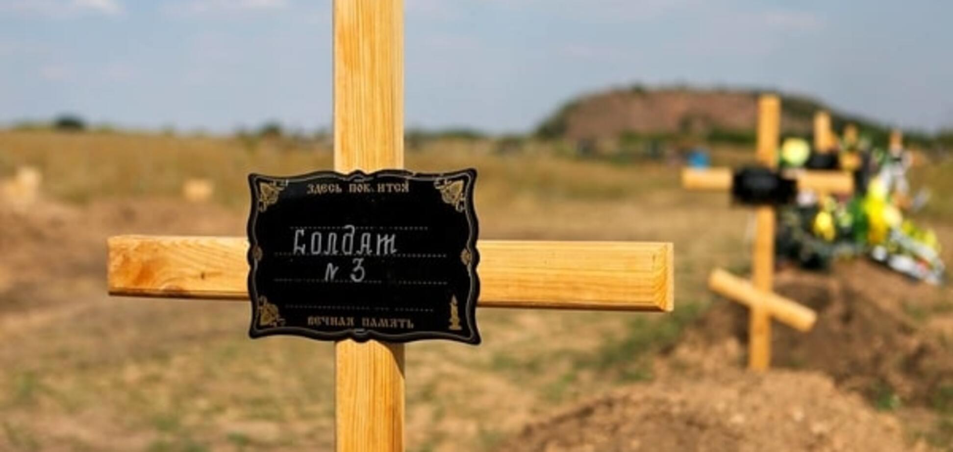У США назвали кількість загиблих путінських вояк на Донбасі