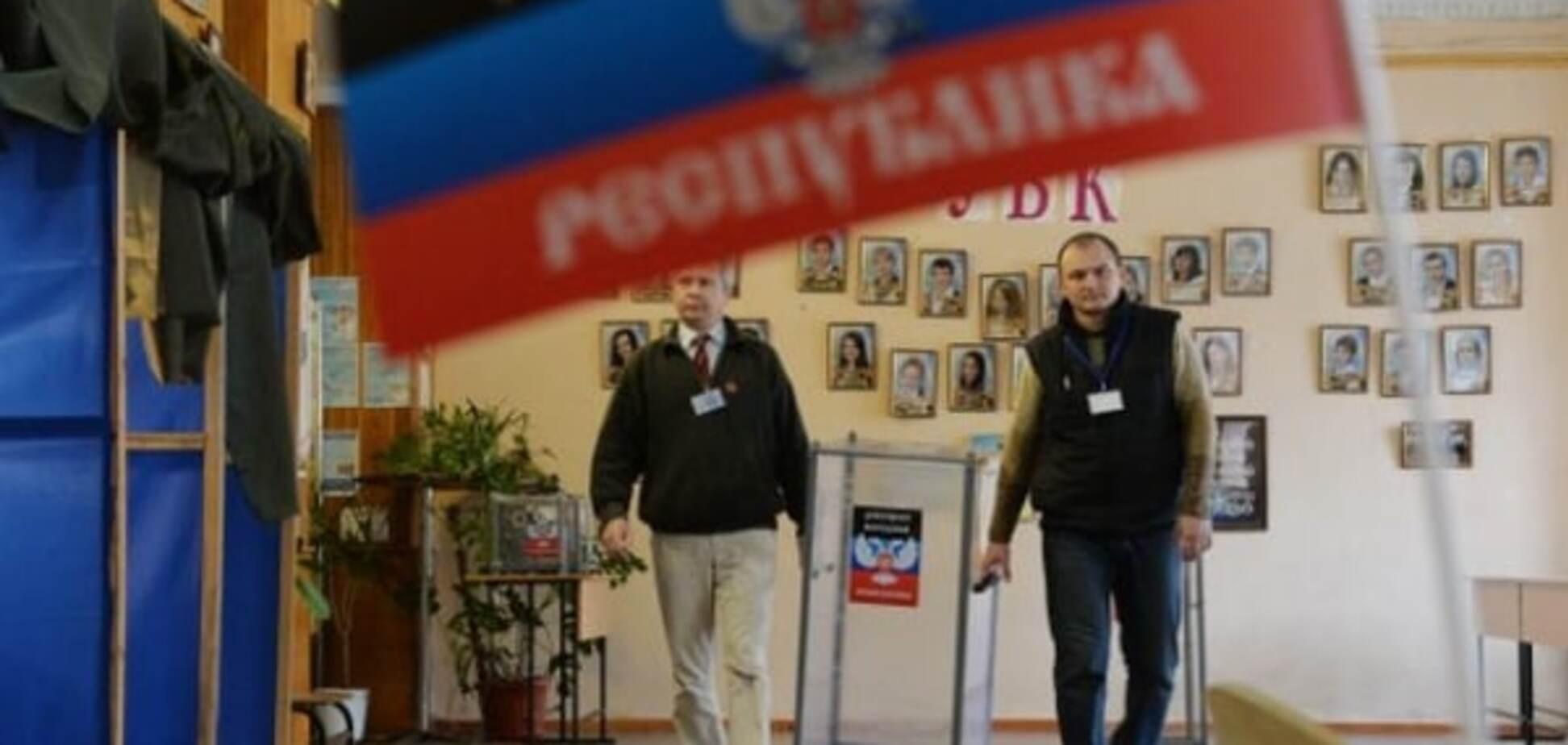 В 'ДНР' знову перенесли свої 'вибори'