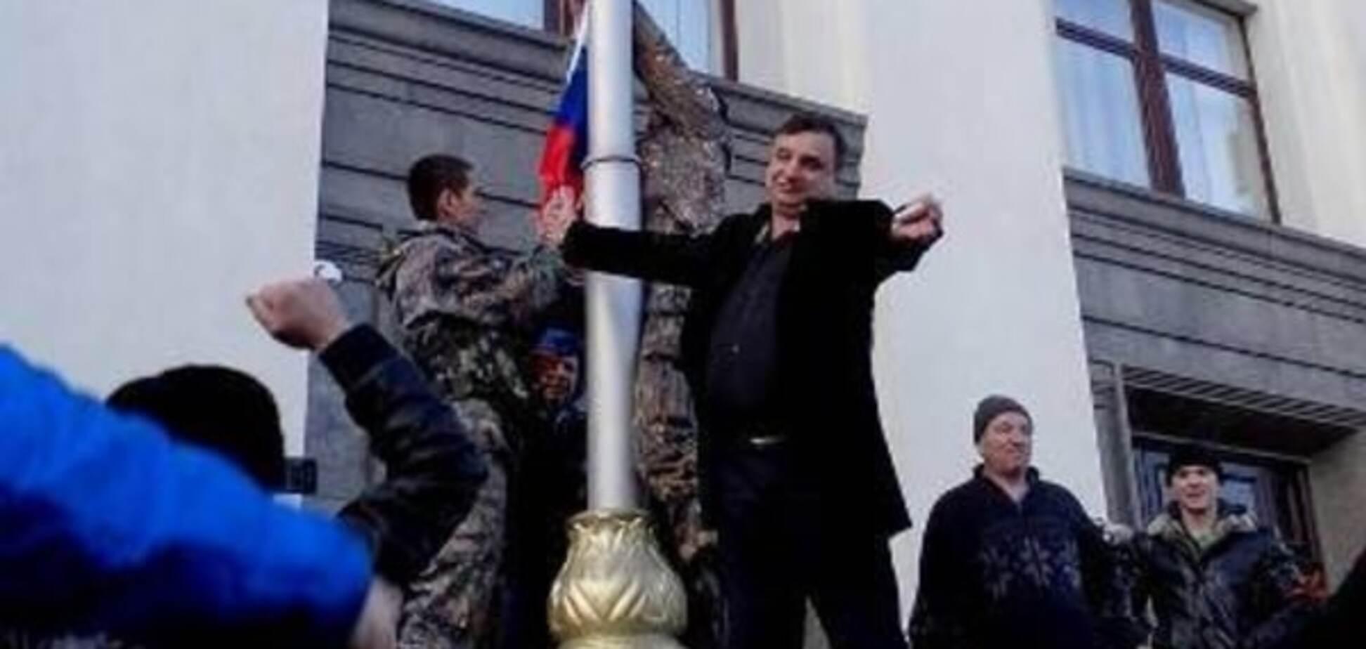 Поплічник луганських терористів Клінчаєв виявився власником трьох квартир у Києві