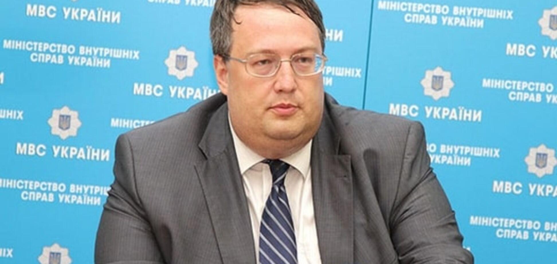 Геращенко: семейство оскандалившегося депутата БПП ответит перед законом