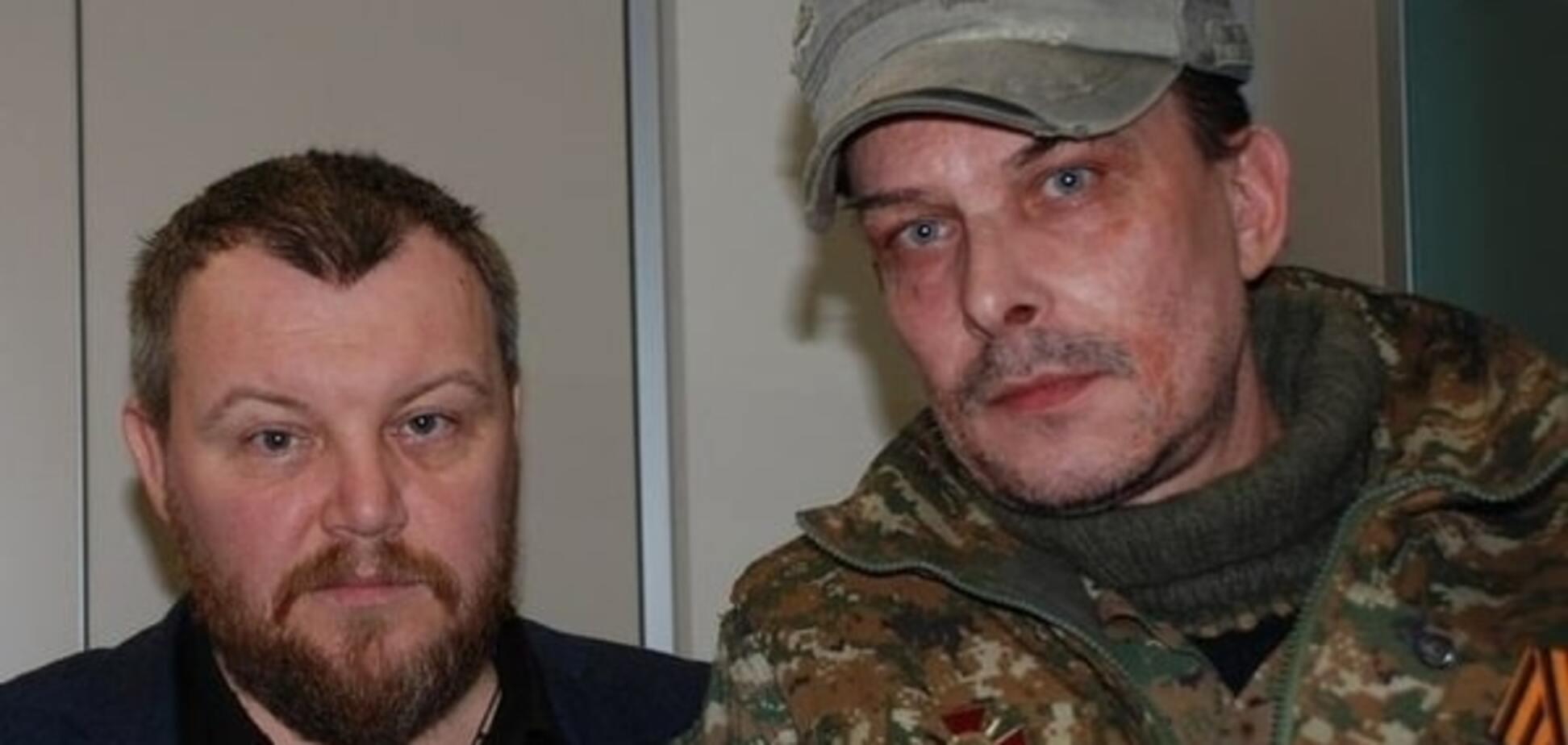 Печальная история одного предателя из Донецка