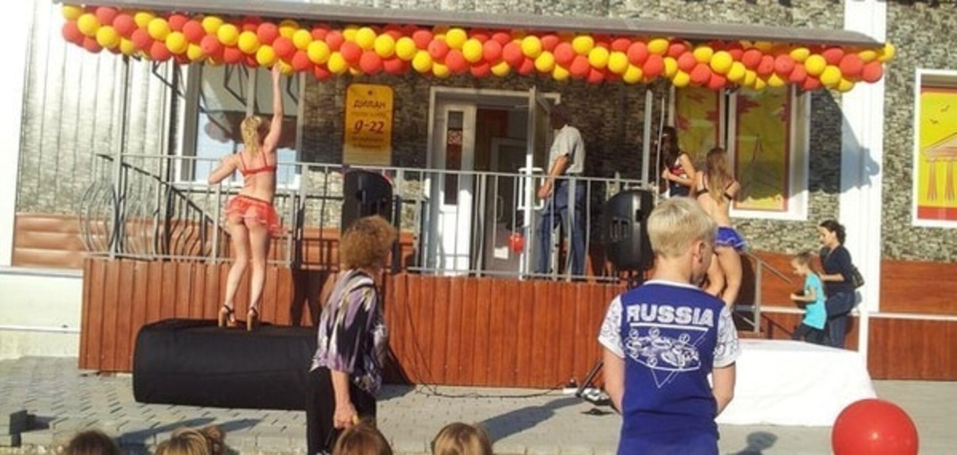 'Это вам не бездуховная Гейропа': в России детей на открытии алкомаркета развлекали стриптизерши. Фоторепортаж