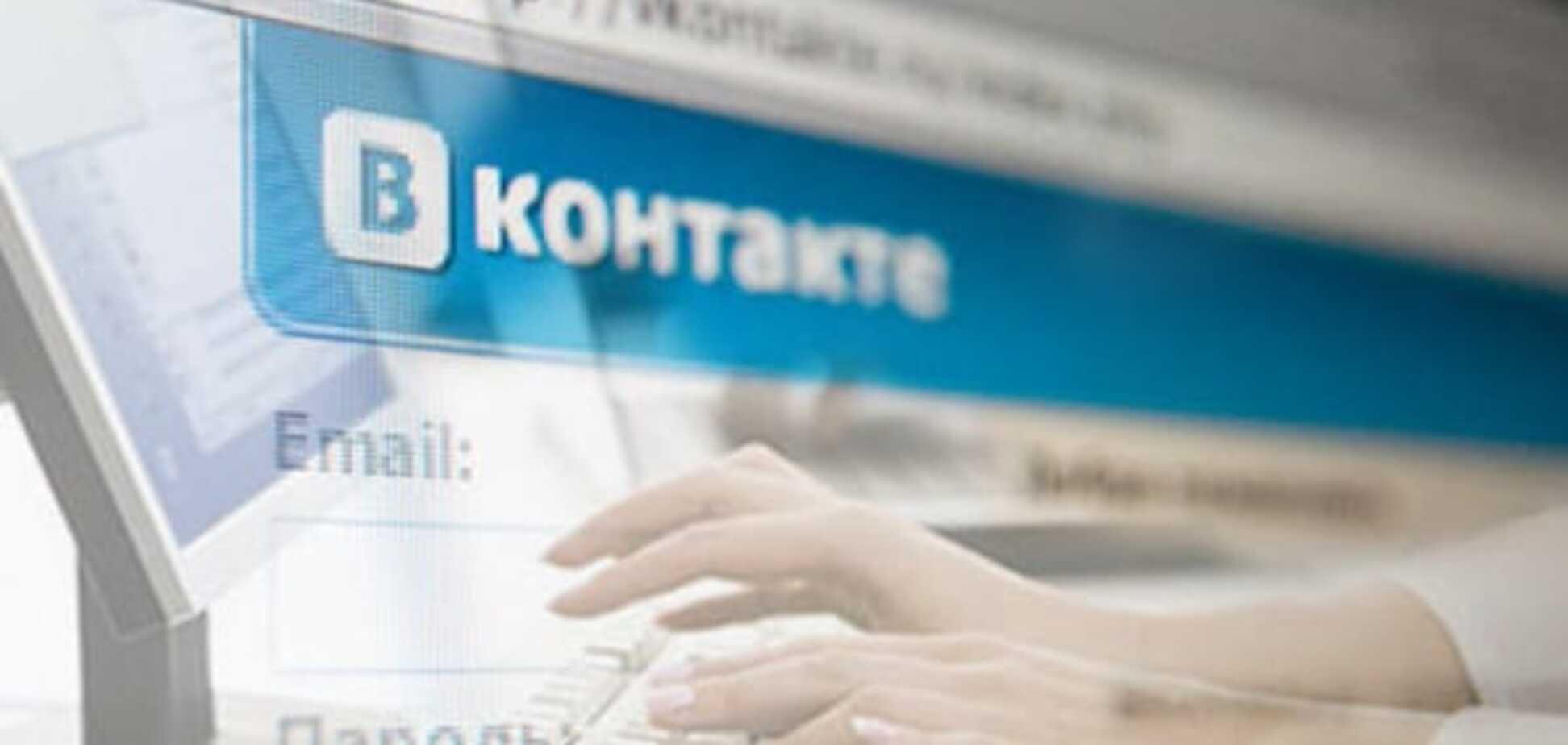 СБУ затримала студента із Сєвєродонецька, який вербував терористів і був навідником у соцмережах