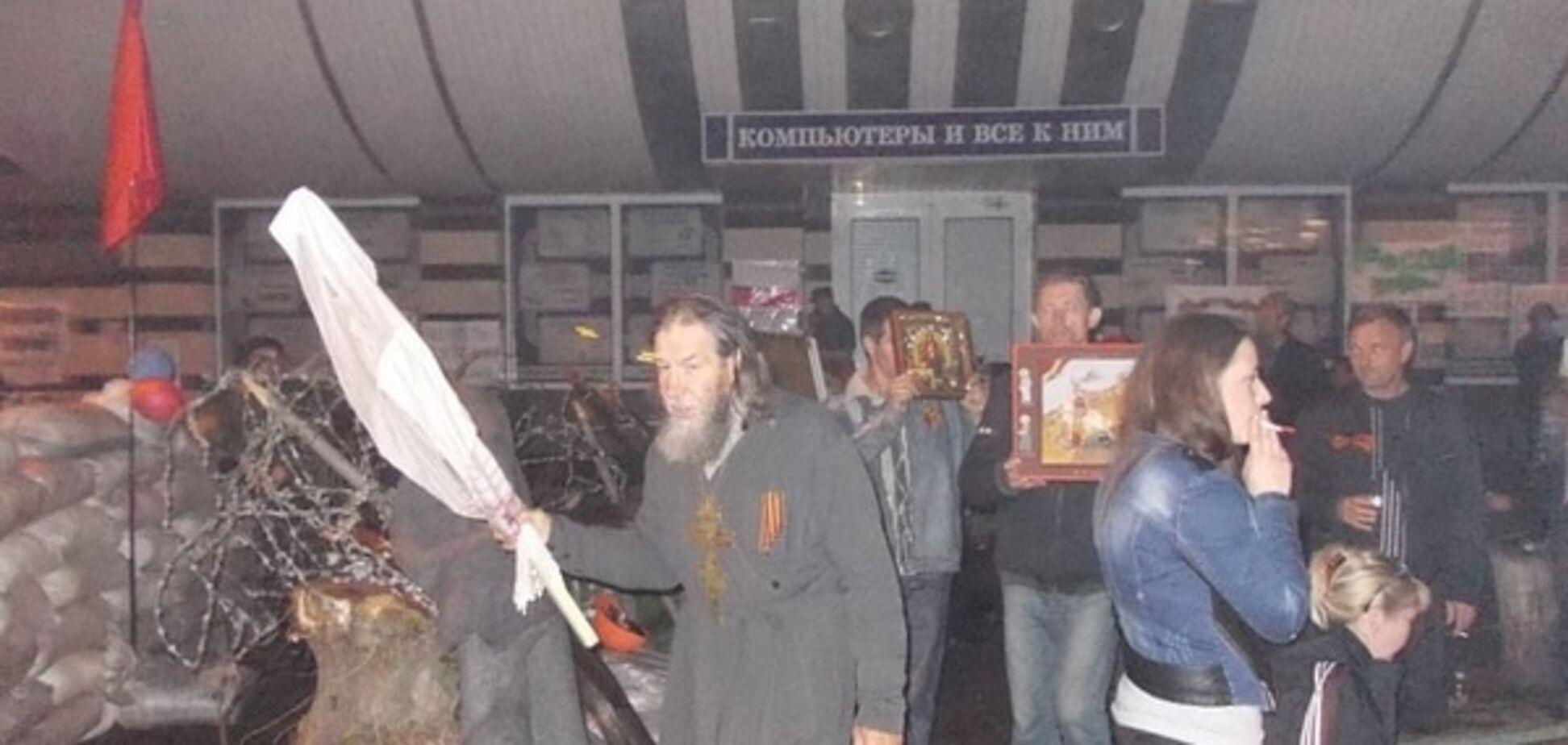 Это успех! Российский журналист перепутал фото Луганска с родиной