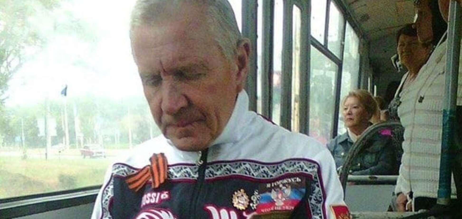 'Модник': у Донецьку пенсіонер відзначився вбранням сепаратиста