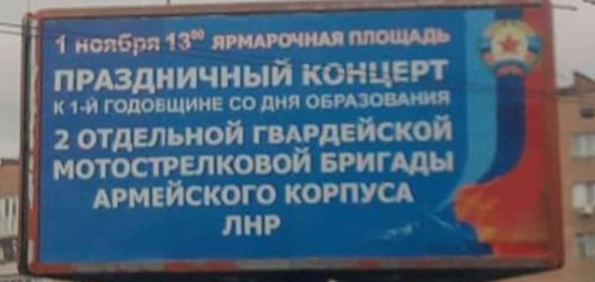 Як же так? Поки в Росії траур, в 'ЛНР' масове святкове гуляння: фоторепортаж