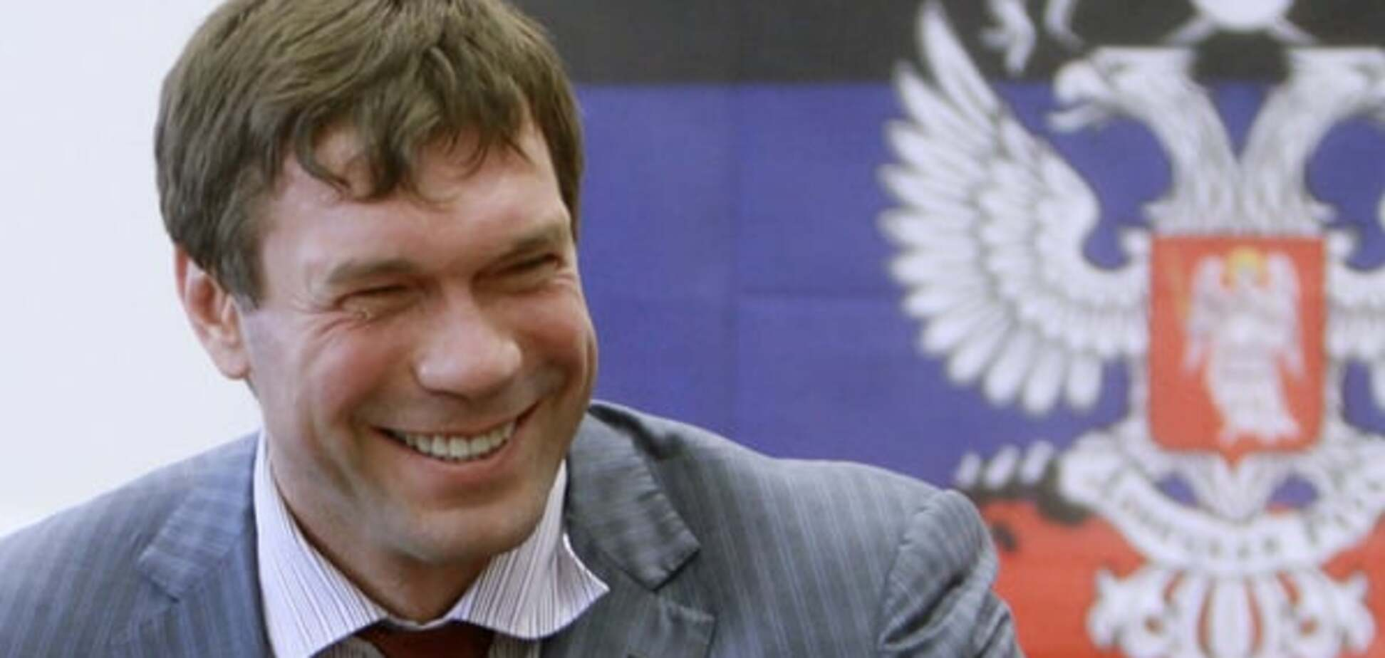 'Што?': Олег Царьов знову осоромився
