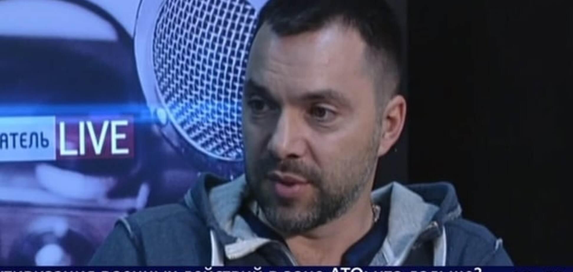 Терористи на Донбасі 'синхронізувалися' з Радою - Арестович