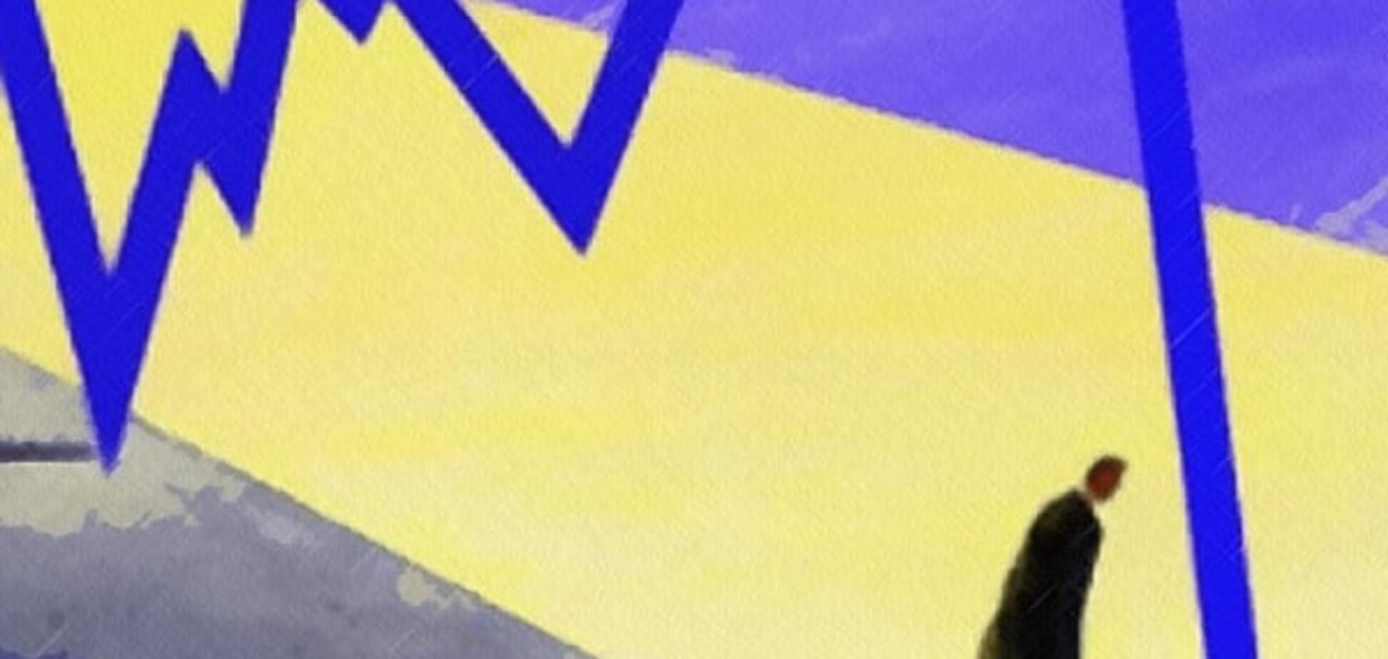 Ослунд рассказал, что будет с экономикой Украины