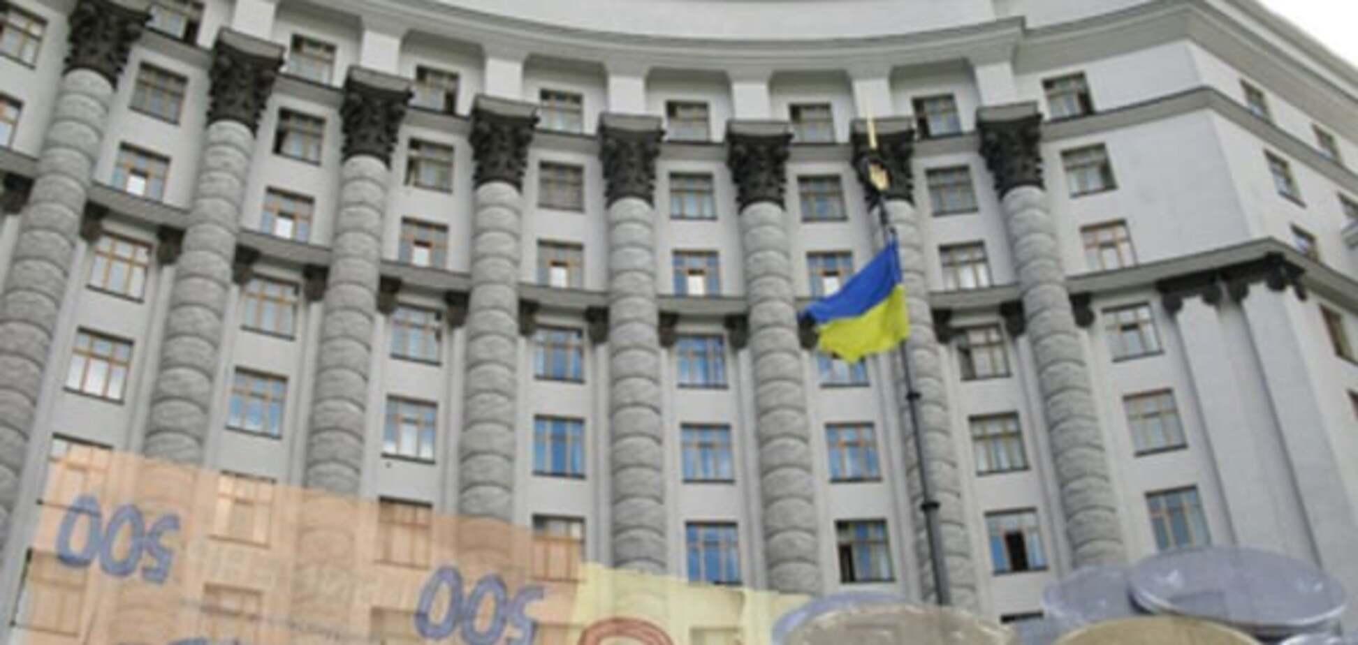 Минфин отчитался о доходах и расходах бюджета Украины в 2015 году
