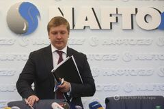 Эксперт обвинил руководство 'Нафтогаза' в непрозрачных схемах