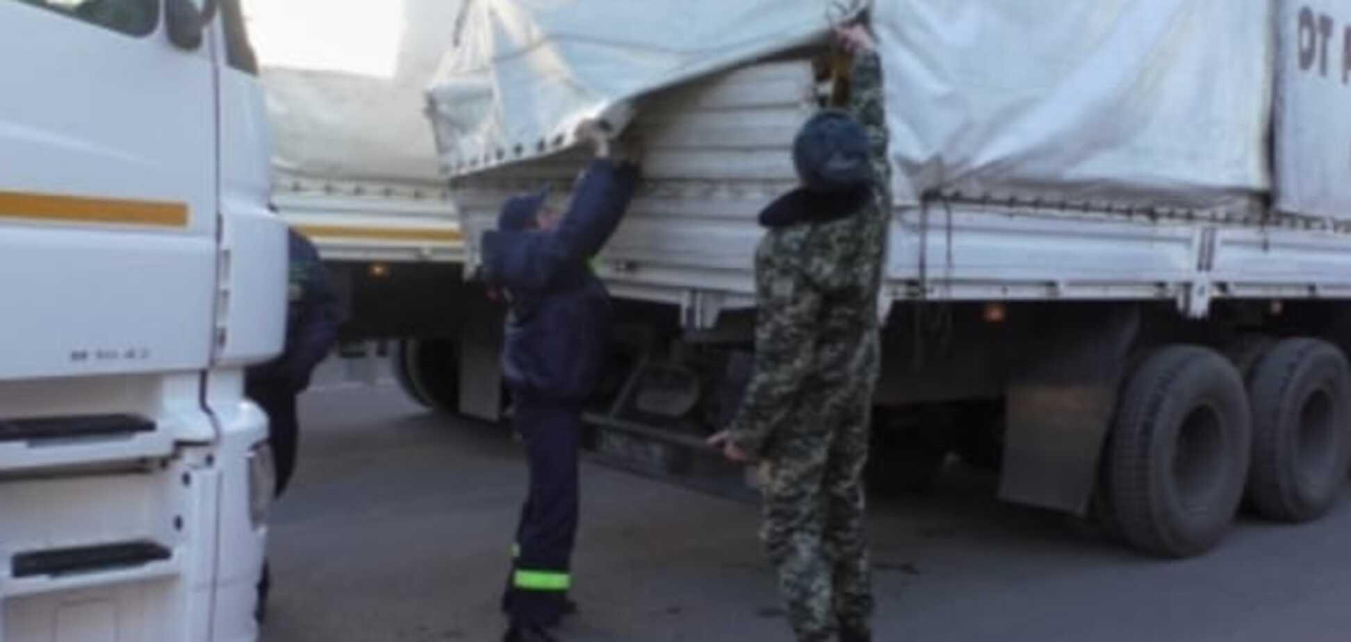 Росія на тлі загострення відправила на Донбас черговий 'гумконвой'