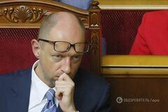 Кому пора на вихід: названі гірші міністри в Кабміні Яценюка