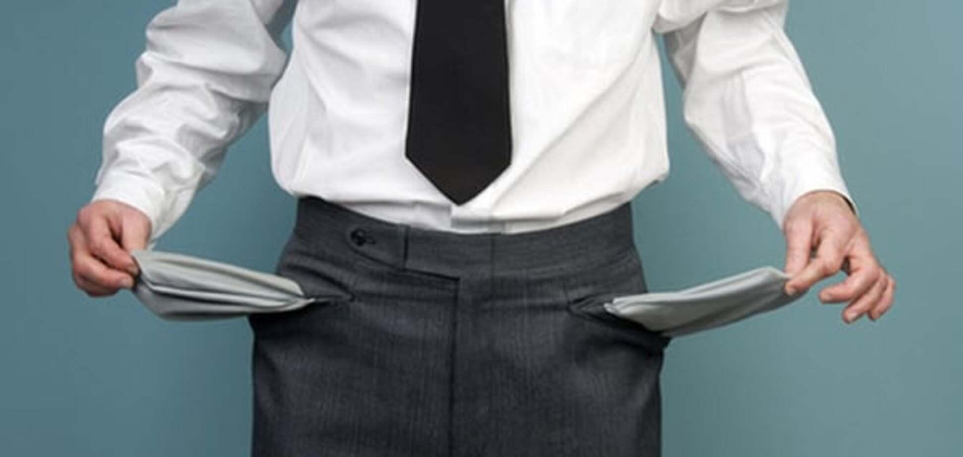Высший хозсуд сделал СБУ банкротом: опубликованы 'документы'